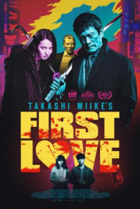 First Love. CineClub Chaplin